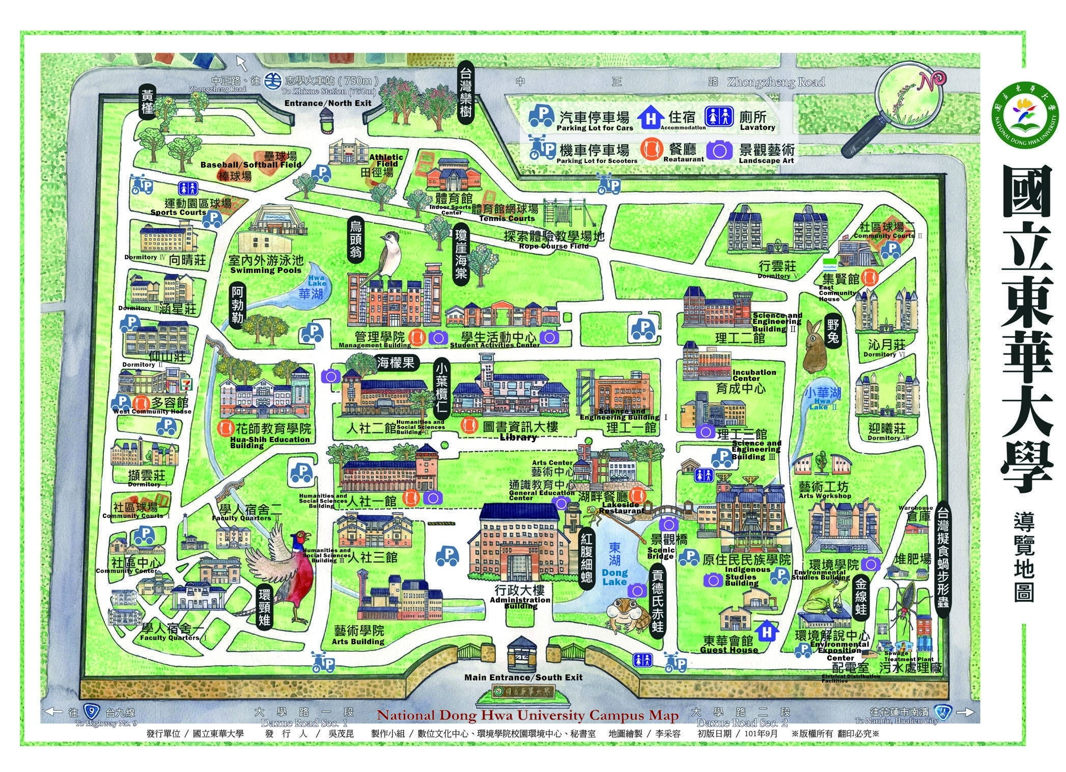 brown university campus map pdf